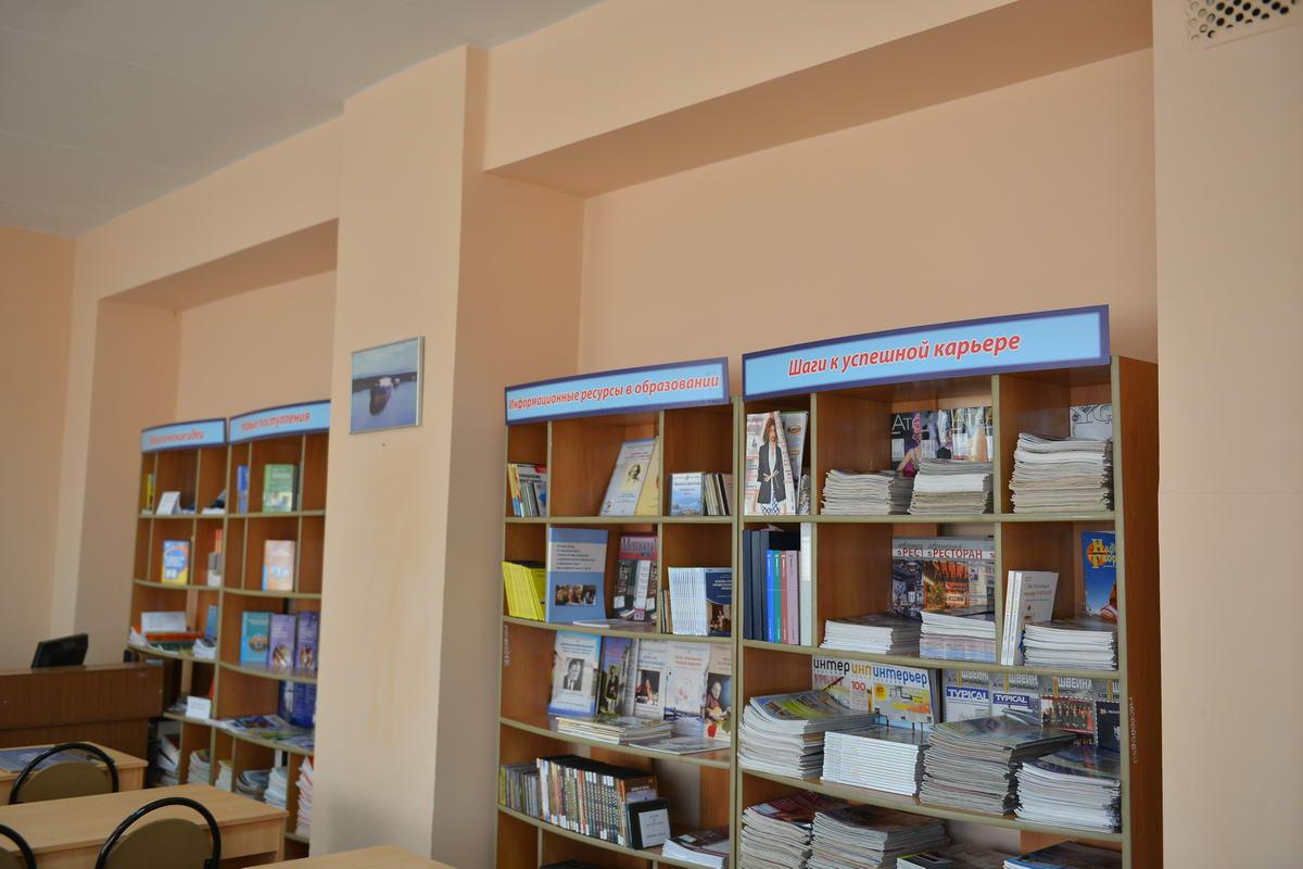 Библиотека Самарский государственный колледж сервисных  Библиотека Самарский государственный колледж сервисных технологий и дизайна